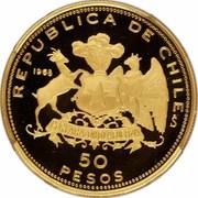 50 pesos (Académie militaire) – revers