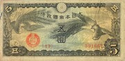 5 Yen (Japanese Military Occupation) – avers