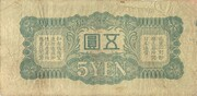 5 Yen (Japanese Military Occupation) – revers