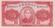 5 Yuan 1940 – avers