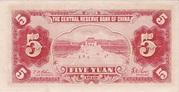5 Yuan 1940 – revers