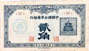 China 20 Fen – avers