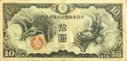 10 Yen – avers