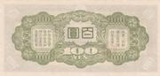 100 Yen – revers