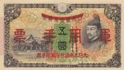 5 Yen – avers