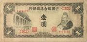 1 Yuan (Federal Reserve Bank of China) – avers