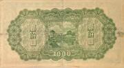 1,000 Yuan (Federal Reserve Bank of China) – revers