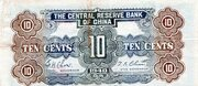 1 Chiao (Central Reserve Bank of China) -  revers