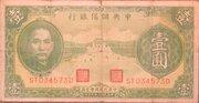 1 Yuan (Central Reserve Bank of China) – avers