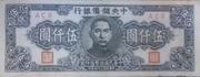 5000 Yuan (Central Reserve Bank of China) – avers