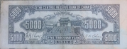 5000 Yuan (Central Reserve Bank of China) – revers