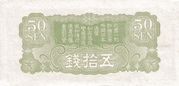 50 sen (Japanese Military WWII) – revers