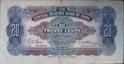 20 Cents (Central Reserve Bank of China) – revers