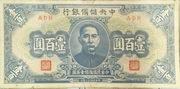 100 Yuan (Central Reserve Bank of China) – avers