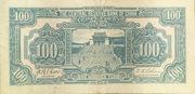 100 Yuan (Central Reserve Bank of China) – revers