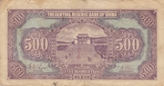 500 Yuan (Central Reserve Bank of China) – revers