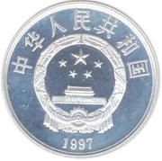 3 Yuan (WWF) – avers