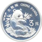 3 Yuan (WWF) – revers