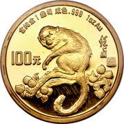 100 Yuan (Monkey) – revers