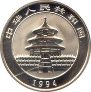 5 yuan - Panda – avers