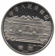 1 yuan Deng Xiaoping – avers