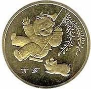 1 Yuan (Year of the Pig) – avers