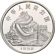 3 Yuan ( Invention of paper) – avers