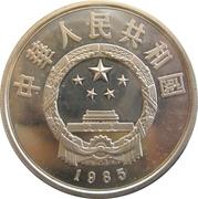 5 yuan (Sun Wu) – avers