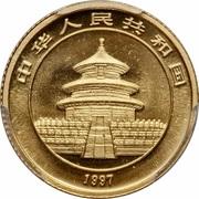 "10 Yuan (""Panda"" Gold Bullion Coinage) – avers"