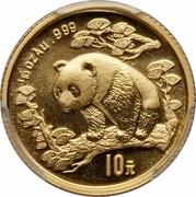 "10 Yuan (""Panda"" Gold Bullion Coinage) – revers"