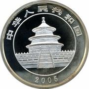 "50 Yuan (""Panda"" Silver Bullion Coinage) – avers"