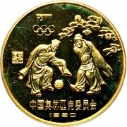1 Yuán (Soccer) – revers