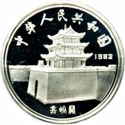 5 Yuan (Marco Polo) – avers