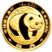 "5 Yuán (""Panda"" Gold Bullion Coinage) – revers"