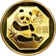 Panda Token – revers