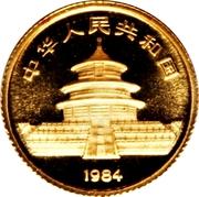 5 yuan Panda – avers