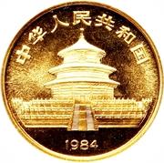 "10 Yuán (""Panda"" Gold Bullion Coinage) – avers"