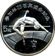 5 Yuán (High Jumping) – revers