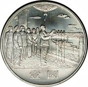 1 yuan (Máo et généraux) – revers