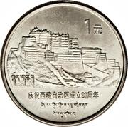 1 yuan (20ème anniversaire - Région autonome du Tibet) – revers