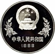 5 Yuán (World Cup) – avers