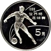 5 Yuán (World Cup) – revers