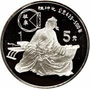 5 Yuán (Zǔ Chōng Zhī) – revers