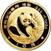 "10 Yuán (""Panda"" Gold Bullion Coinage) – revers"