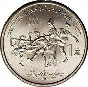 1 yuan (Guǎngxi) – revers