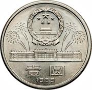 1 yuan (anniversaire de la République) – avers