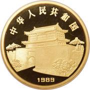 500 Yuán (Year of the Snake) – avers