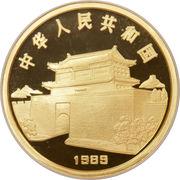1000 Yuán (Year of the Snake) – avers