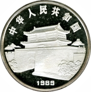100 Yuán (Year of the Snake) – avers