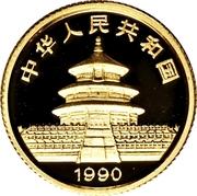 5 yuan (Panda) – avers